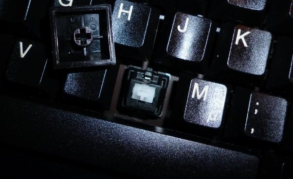 Mechanischer Tastaturschalter